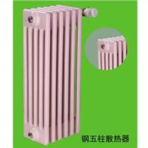 鋼四柱暖氣片、暖氣片品牌、暖氣片報價、暖氣片廠家