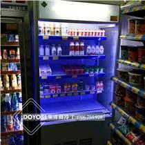 牛奶飲料冷藏柜牛奶飲料展示柜廠家直銷