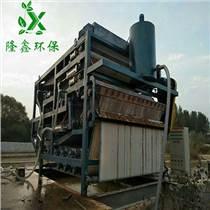 洗沙污水處理設備 泥漿處理設備廠家