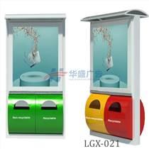 廠家熱賣新型環保型節能燈箱美化環境智能垃圾分類燈箱金