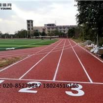 学校塑胶跑道材料生产厂家,满足学校新国标要求