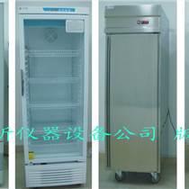 ACF導電膠低溫儲藏冰箱_ ACF導電膜冷存柜