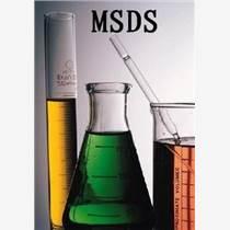 提供膠粘劑加拿大格式MSDS報告