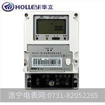 華立DDZY285-Z單相遠程費控智能電能表