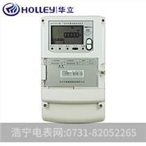 華立DTZY545-G三相四線遠程費控智能電能表