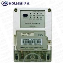 華立DJGL33-HL3403微型集中器