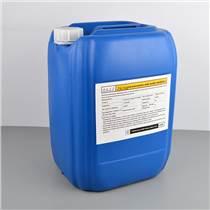 多功能酸洗緩蝕劑固體HSJ202
