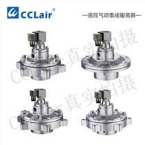 電磁脈沖閥CD-III-20,AY-III-20,