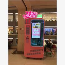 智能冰淇淋機怎么洗圖解