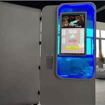 自动冰淇淋售卖机6加科技价格