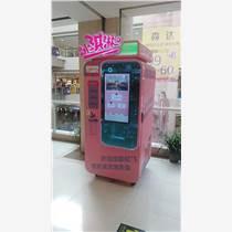 冰淇淋自动售卖机品质保障六加科技
