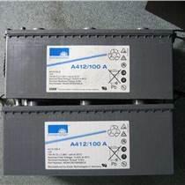 德国阳光蓄电池A412/100A德国阳光胶体蓄电池