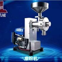 店铺档口磨粉机-台南绿豆磨粉机-现场加工磨粉机