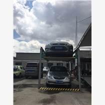 車的家車庫簡易升降式機械停車設備屬于您的專屬車庫