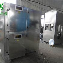 注塑行業廢氣治理工程 注塑行業廢氣處理設備報價