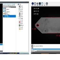 视觉软件缺陷检测系统软件-苏州智眸科技
