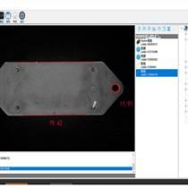 視覺項目開發教學應用軟件-蘇州智眸科技