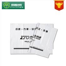 印刷快遞袋的工廠名稱