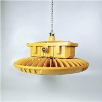 專業廠家生產隔爆型免維護大功率LED防爆工礦燈DOD
