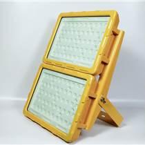 隔爆型吸壁式大功率LED防爆投光燈選DOD818