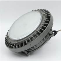 圓形隔爆式兩腔設計超節能LED防爆工作燈