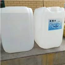 西安兰州西宁银川蒸馏水 工业蒸馏水 去离子水