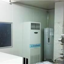 NICOLER動態空氣消毒機 等離子多功能空氣消毒機