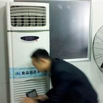 空氣消毒凈化機 多功能空氣凈化消毒機 動態空氣消毒凈