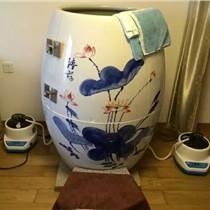 圣菲活瓷能量缸負離子養生甕美容院家用排毒汗熏蒸罐產后
