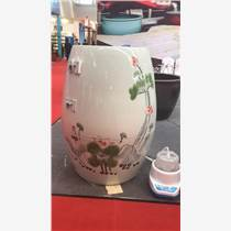 圣菲活瓷能量缸負離子養生缸產后發汗甕納米蒸缸美容院艾