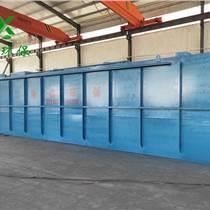 化工污水處理設備|化工污水處理設備報價