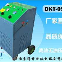 供應中型冷媒回收機廠家