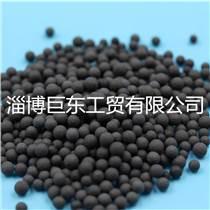 裝修除甲醛材料  空氣凈化顆粒