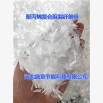 榆林聚丙烯纖維 膩子粉 水泥發泡 pp聚丙烯纖維生產