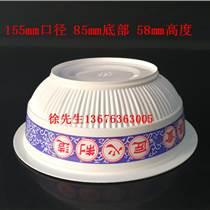 155口徑可印刷450克梅菜扣肉碗 PP高溫低溫定制