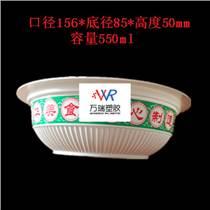 450克装高温彩印扣肉碗 PP可微波低温酒店菜包装碗