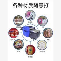 廣州平面uv打印機廠家