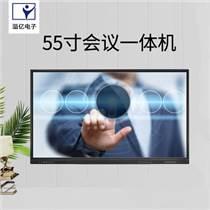多媒體會議教學 觸摸液晶屏 廣東深圳生產廠家我們更好