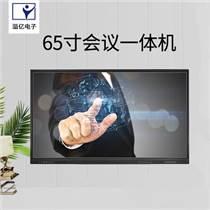 智能觸控 無線投屏 多屏互動 廣東深圳生產廠家 價格