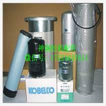 神鋼挖機機油散熱器,神鋼挖機空調散熱器