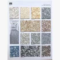 彰顯大家風范辦公室商務專用桂林PVC膠地板同質透心地
