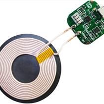 貝蘭德10W單線圈數字解調快速無線充電方案發射PCB