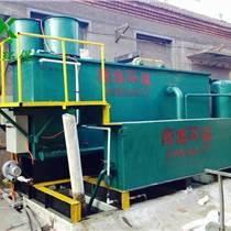 電鍍污水處理工程 電鍍污水處理設備 工業污水處理設備