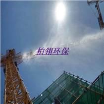 寧波工地降塵塔吊噴淋價格,工程塔吊噴淋萬向節設備