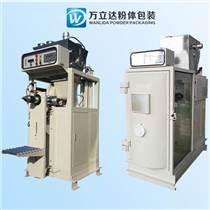超細粉體包裝機 自動定量包裝 計量精準 超強排氣