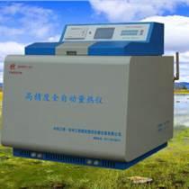 河南三博全自動量熱儀國內生產廠家