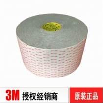3MRP32泡棉 汽车配件防水泡棉胶带 强力泡沫海绵