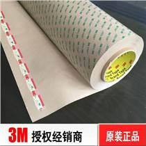 3M9473PC无基材双面胶 强力高粘透明VHB胶带