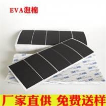0.1MM厚度EVA黑色泡棉胶防滑防震垫专用胶带ev
