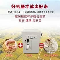 小型碾米机商超家庭实用碾米机特点价格品牌